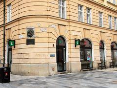 大司教宮殿広場に面した観光案内所。この建物は19世紀の音楽家ヨハン・ネポムク・フンメルの生家です。 この建物には「フンメル記念館」があるそうですが、時間の都合で確認はしていません。