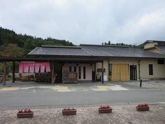 「道の駅 桜の郷荘川」に隣接して日帰り入浴施設「桜香の湯」があります  以前この道の駅を訪れた時から気になっているのですが、此処で入浴してしまうと、後の予定が詰まってしまうので、今回も断念