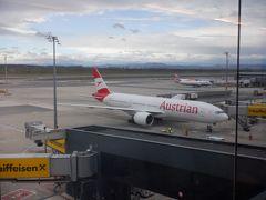 せっかくならオーストリア航空に乗りたかったなぁ 制限エリア内は人が少なくて、羽田行き乗客以外は見かけません(いたかもしれないけど)