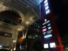 タクシーでコートヤード台北に向かいました。