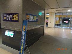 地下1階はタクシー乗り場 地下2階はメトロ 地下3階は、九份などに向かう電車駅になります。
