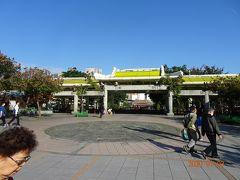 龍山寺駅に到着しました