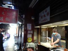 実際にその通りに入ってみると、恐怖を感じるようなことはなかったです。 目的のお店は、福州元祖胡椒餅です。