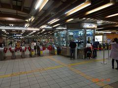 長い長い2日目の続きです。 龍山寺駅からメトロに乗ります。 目指すは中山駅