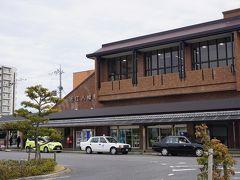 ●JR近江八幡駅  近江八幡駅は、1889年に官設鉄道の八幡駅として開業した駅。 今の名称になったのは、1919年です。 新快速も停車する滋賀県内では主要な駅です。
