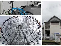 東名高速道路を潜り、道の駅富士川楽座へ。 トイレ休憩や水分を摂ったりしました。 その後、東名高速道路富士川SAの観覧車へ。写真を2~3枚撮って退散しました。