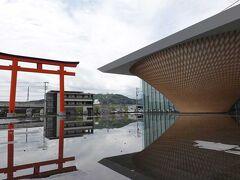 """静岡県富士山世界遺産センター""に来ました。  ""静岡県富士山世界遺産センター"""