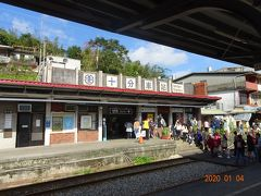 十分駅に到着しました。