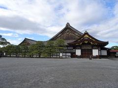 二条城へ来ました。 大政奉還が行われた二の丸御殿。