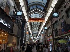 その後は新京極ブラブラ。 中学生のとき修学旅行で行ったなぁ~。 若者向けのお店が多かったです。