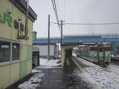昼過ぎに和寒に到着。  いつもはこの時間帯に、士別にお買い物や洗濯で出かける際に乗る子なんだけど、今日は旭川からの下車で使わせてもらったよ。  さいなら~。