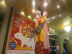 で、令和最初の年越しは名古屋にて。  (因みに、令和最初の年始旅に関しては、これを綴っている2020年4月下旬時点で、まだ書けていません。ごめんなさい…。)