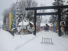 で、和寒に戻ってからは、まずは和寒神社に新年のご挨拶。