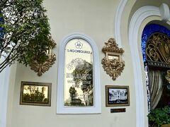 【ーMajestic Saigon Hotel マジェステック ホテル サイゴンー】  VJ802 11:45-13:10 バンコクーホーチミンのフライトでした。