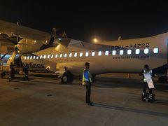 飛行機は定刻に出発し、20:20ごろルアンパバーン空港に到着しました。 今夜はホテルに直行し、明日からラオスを観光します。
