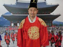◆ソウル番外編  ソウルグローバル文化観光センターで王様コスプレ。 最近ソウルではコスプレづいている^-^)ゞ