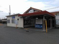 ●JR富木駅  目的のりんくうのアウトレットに行くために、帰りは、JR富木駅を利用しました。