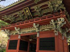 雨引山 楽法寺さんは「雨引観音」として知られる名刹で、多くの信徒を抱える大寺のようです。