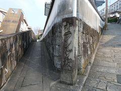 石塔にしっかりと「オランダ坂」と刻まれています。 ここは東山手地区町並み保存センターで、当時の洋館が保存されています。