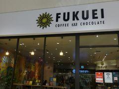 チェックしていた、このコーヒーとチョコレートのお店にも立ち寄りました。