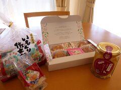他のお店で、お饅頭〈いもくり佐太郎〉に、桃のフィナンシェ、桃のコンポートも買っちゃいました。ちょっと買いすぎか(^^;)  どれもおいしかったー。