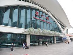 廈門駅に到着。 中国はどこも駅が大きいです。むしろ、小さい駅は見たことがない。。