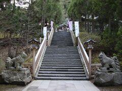 真山神社参道石段