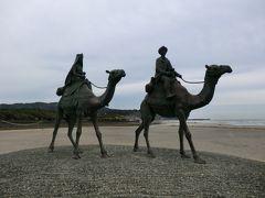 """「御宿町 月の沙漠記念公園」です。 大正時代に活躍した詩人・抒情画家'加藤まさを'が作詞した童謡""""月の沙漠""""に登場するラクダに乗った王子と姫の銅像がありました。 童謡""""月の沙漠""""は御宿の海岸がモデルとなったそうです。"""
