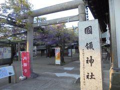 さらに東に走って「國領神社」へGO! 甲州街道に面し、非常にこじんまりとした神社ですが、