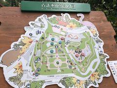 ビクトリアピークから下りてくると動植物公園の中に入ってきました。特にゲートもなく、中に入ってきました。