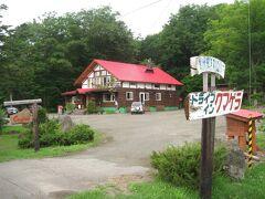 14:31 茂足寄にあるクマゲラに到着。(本日76km地点、トータル302km地点)