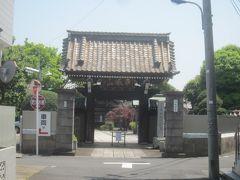 すぐそばの城官寺に来ました 寛永11年に平塚神社の別当として再興されたものの、神仏分離令で平塚神社から分かれたお寺なんだそう