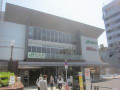 で、田端駅に到着しましたが