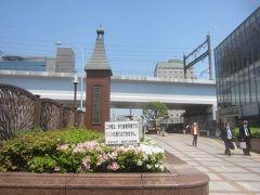 駅前の橋 歩道は「田端ふれあい橋」と命名されています