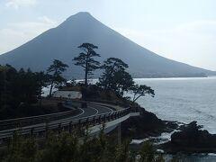 瀬平公園へ  開聞岳がきれいに見えます。