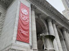 2020年2月10日  ニューヨーク滞在4日目 この日は『ニューヨーク公共図書館』からスタート