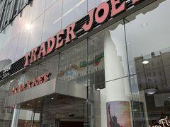 『トレーダージョーズ』 ニューヨークにも数店舗ある品質のいいものが手軽な価格で購入できる店です。 アメリカに来ると必ず立ち寄ってお土産などを購入します。