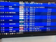 19年夏の旅が始まりました! 今回はベトナム航空でハノイまで直行便となります。 およそ6時間弱の旅となりますが関空の電光掲示板に示されたこの表示だけで わくわくが止まりません。  暑い日本をいざ飛び出します!