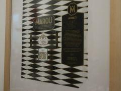 やってきたのはチョコレートカフェのMAROUです。