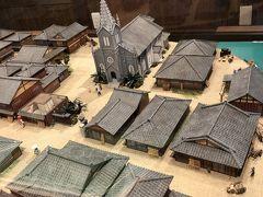 近くにある崎津資料館みなと屋を見学。こちらは崎津集落のジオラマ。