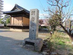 汐入の土手沿いにあった  胡録神社