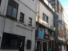 2020.3.12  桃山  今までの店は北口、ここは南口です。ちょっと、アレな、それな。