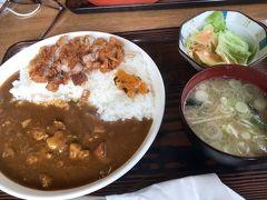 この後は富岡駅にもちょっと寄って (富岡はすでに多くの人々が帰ってきています) ずいぶん遅くなってしまったけれどお昼にします。 広野町にあるお蕎麦屋さん、鈴芳さんへお邪魔します。 お昼はとうに過ぎているのに大繁盛です。 っていうか、日曜日営業している飲食店が 少なすぎるんですよここら辺は。 とてもお腹が空いていたのでカツカレー。 カレーが懐かしい味がしてとても美味しかったです。