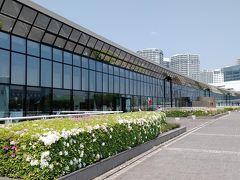 公園脇にあるパシフィコ横浜展示ホール 2階デッキにあるイタリヤ料理のアッティモでは、臨時のテイクアウトサービス中です