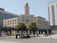 象の鼻パークから眺める横浜税関