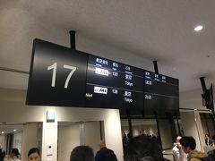 JL130で帰京します。こちらもB787-8での運航です。