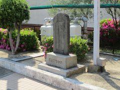 小学校の敷地内に、大和田城跡の石碑があります。  こちらも本願寺勢の下間氏が守り、織田方の荒木村重公と戦ったようです。  その後は村重公の家臣が城を治めたとのことです。