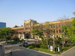 ミライザ大阪城も閉鎖されているようです。  陸軍の建物として造られましたが、今はレストランやお土産店が入る、歴史的な建造物です。