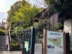 すぐ近くに「蘇峰公園」があります。