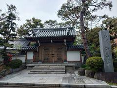 近くの如来寺に足を延ばしてみました。